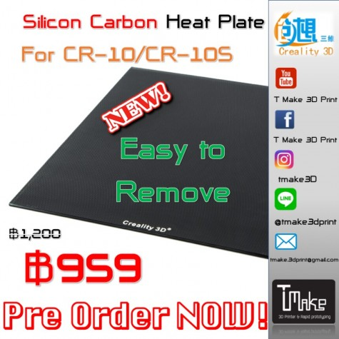 Silicon Carbon Heat Plate