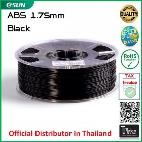 eSUN ABS Filament Black 1.75 mm.