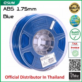 eSUN ABS Filament Blue 1.75 mm.