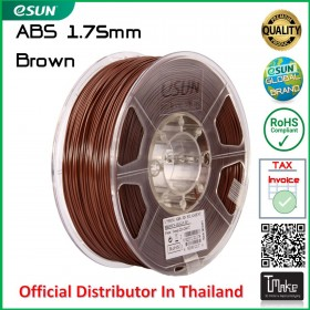 eSUN ABS Filament Brown 1.75 mm.