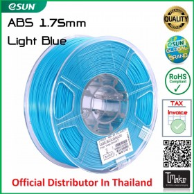 eSUN ABS Filament Light Blue 1.75 mm.
