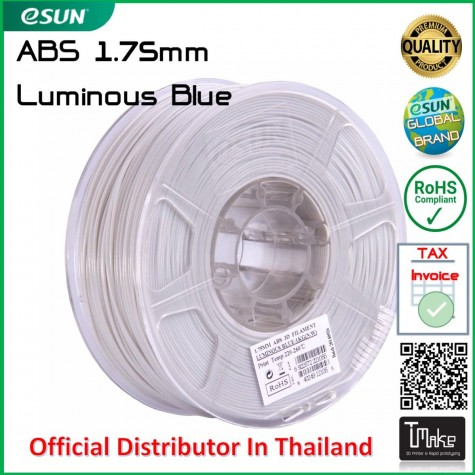 eSUN ABS Filament Luminous Blue 1.75 mm.