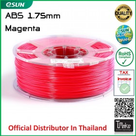 eSUN ABS Filament Magenta 1.75 mm.