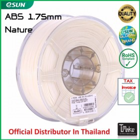 eSUN ABS Filament Natural 1.75 mm.