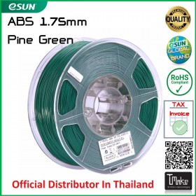 eSUN ABS Filament Pine Green 1.75 mm.