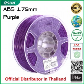 eSUN ABS Filament Purple 1.75 mm.