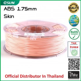 eSUN ABS Filament Skin 1.75 mm.
