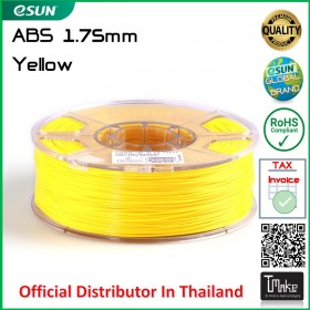 eSUN ABS Filament Yellow 1.75 mm.
