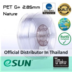 eSUN PETG Filament Nature 2.85 mm.