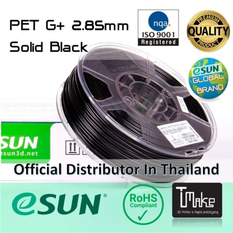 eSUN PETG Filament Solid Black 2.85 mm.