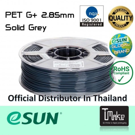 eSUN PETG Filament Solid Grey 2.85 mm.