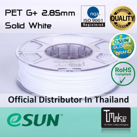 eSUN PETG Filament Solid White 2.85 mm.