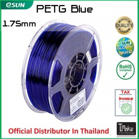 eSUN PETG Filament Blue 1.75 mm.