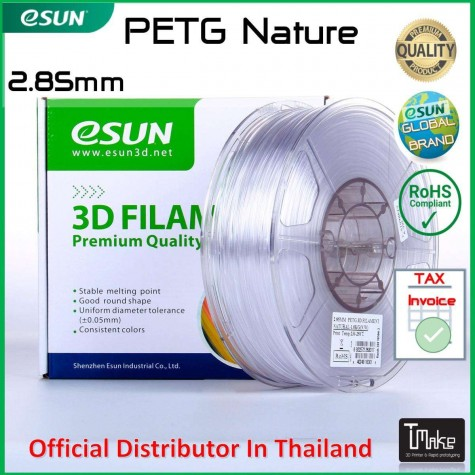eSUN PETG Filament Nature 1.75 mm.