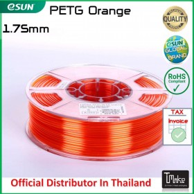 eSUN PETG Filament Orange 1.75 mm.