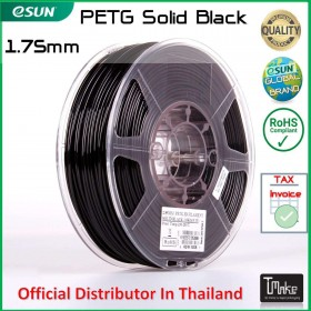 eSUN PETG Filament Solid Black 1.75 mm.