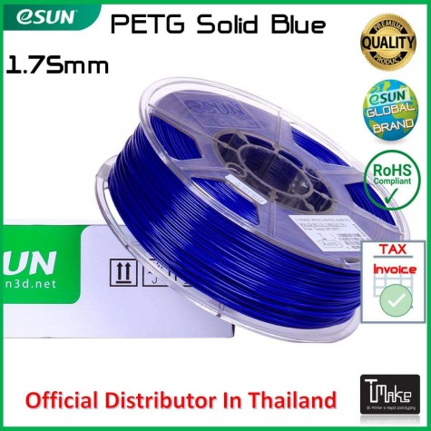 eSUN PETG Filament Solid Blue 1.75 mm.