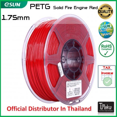 eSUN PETG Filament Solid Fire Engine Red 1.75 mm.