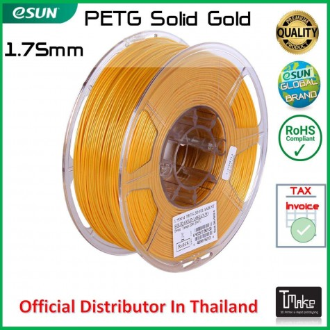 eSUN PETG Filament Solid Gold 1.75 mm.