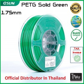 eSUN PETG Filament Solid Green 1.75 mm.