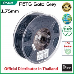 eSUN PETG Filament Solid Grey 1.75 mm.