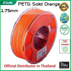 eSUN PETG Filament Solid Orange 1.75 mm.