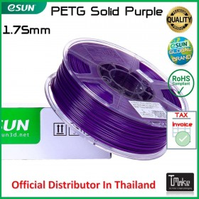 eSUN PETG Filament Solid Purple 1.75 mm.