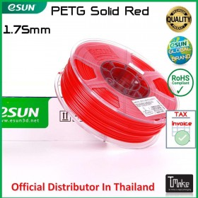 eSUN PETG Filament Solid Red 1.75 mm.