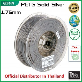 eSUN PETG Filament Solid Silver 1.75 mm.
