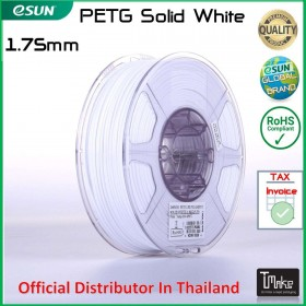 eSUN PETG Filament Solid White 1.75 mm.