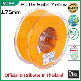 eSUN PETG Filament Solid Yellow 1.75 mm.