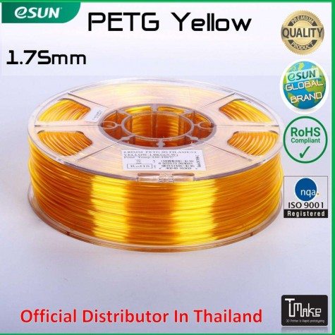 eSUN PETG Filament Yellow 1.75 mm.