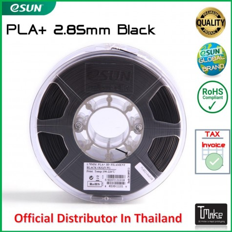 eSUN PLA+ Filament Black 2.85 mm.