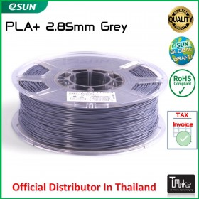 eSUN PLA+ Filament Grey 2.85 mm.