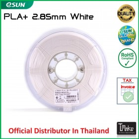 eSUN PLA+ Filament White 2.85 mm.
