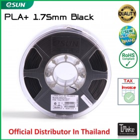 eSUN PLA+ Filament Black 1.75 mm.
