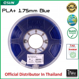 eSUN PLA+ Filament Blue 1.75 mm.