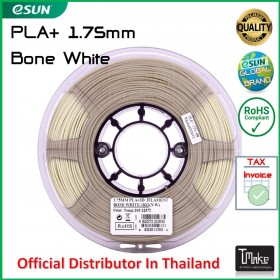 eSUN PLA+ Filament Bone White 1.75 mm.