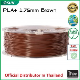 eSUN PLA+ Filament Brown 1.75 mm.
