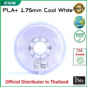 eSUN PLA+ Filament Cool White 1.75 mm.