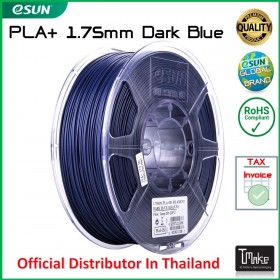 eSUN PLA+ Filament Dark Blue 1.75 mm.