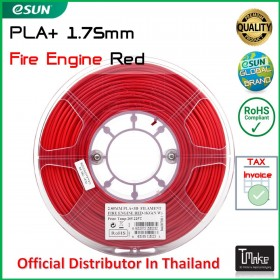 eSUN PLA+ Filament Fire Engine Red 1.75 mm.