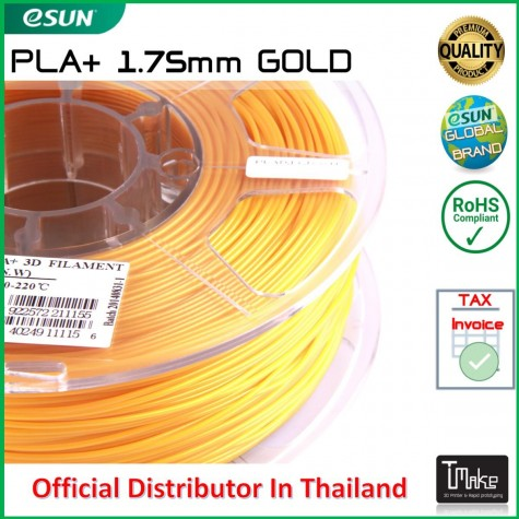 eSUN PLA+ Filament Gold 1.75 mm.