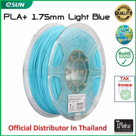eSUN PLA+ Filament Light Blue 1.75 mm.