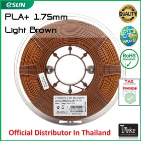 eSUN PLA+ Filament Light Brown 1.75 mm.