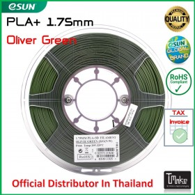 eSUN PLA+ Filament Olivie Green 1.75 mm.