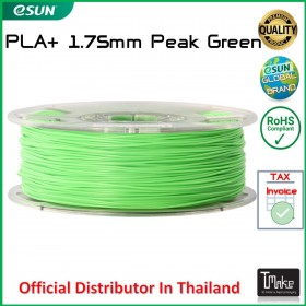 eSUN PLA+ Filament Peak Green 1.75 mm.
