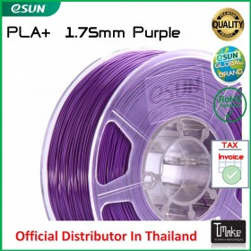 eSUN PLA+ Filament Purple 1.75 mm.