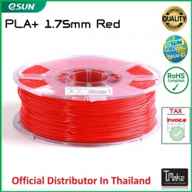 eSUN PLA+ Filament Red 1.75 mm.