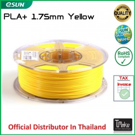 eSUN PLA+ Filament Yellow 1.75 mm.
